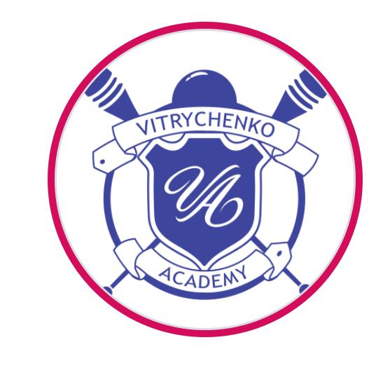 Vitrychenko Academy